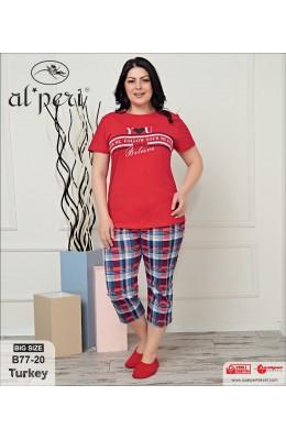 Alperi B77-20 Büyük Beden Battal Kaprili Pijama Takımı