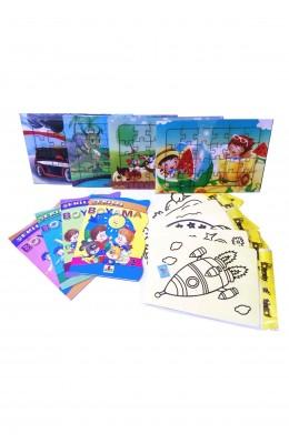 Çocuklar için Aktivite Seti - 12 Parça, (Puzzle, Kum Boya, Boyama Kitabı)